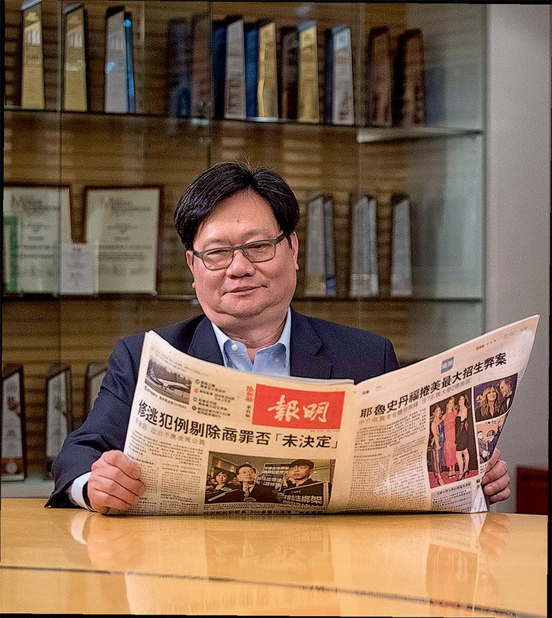 三朝元老甘煥騰:做好明報立足明報發展明報